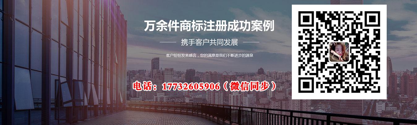 南宁商标注册代理服务商